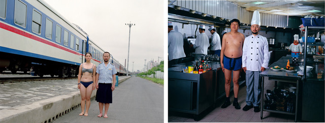 Fig. 1: Cang Xin, 'Train Attendant', 2002, from the Identity Exchange series.