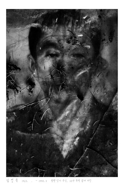 Fig. 6: Noh Suntag, 'Kim Young-muk', Forgetting Machines, 140x100cm,  Pigment Print, 2006-7.