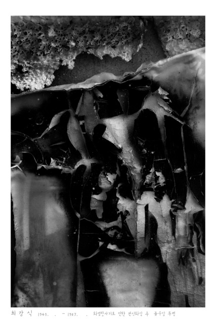 Fig. 13: Noh Suntag, 'Choi Gang-sik', Forgetting Machines, 140x100cm,  Pigment Print, 2006-7.