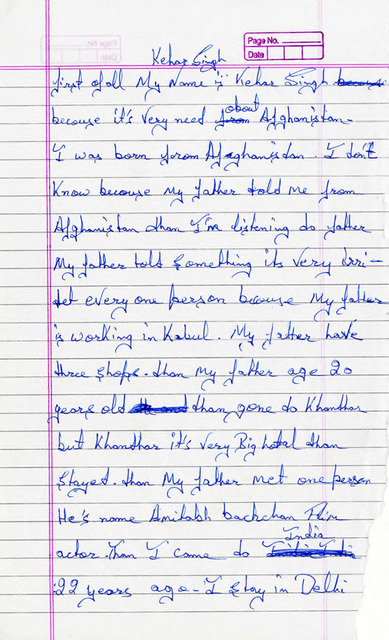Texts drawn from writing workshops conducted by Gill at the Khalsa Diwan Refugee Association School, What Remains.