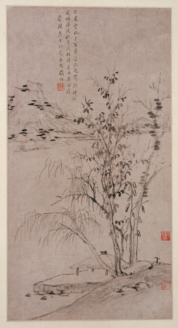 Fig. 7: Cheng Jiasui 程嘉燧 (1565-1643), Pavilion in an Autumn Grove, 1630. Hanging scroll; ink on paper. Arthur M. Sackler Gallery, Smithsonian Institution, Washington, D.C.: Gift of Arthur M. Sackler (S1987.0212).