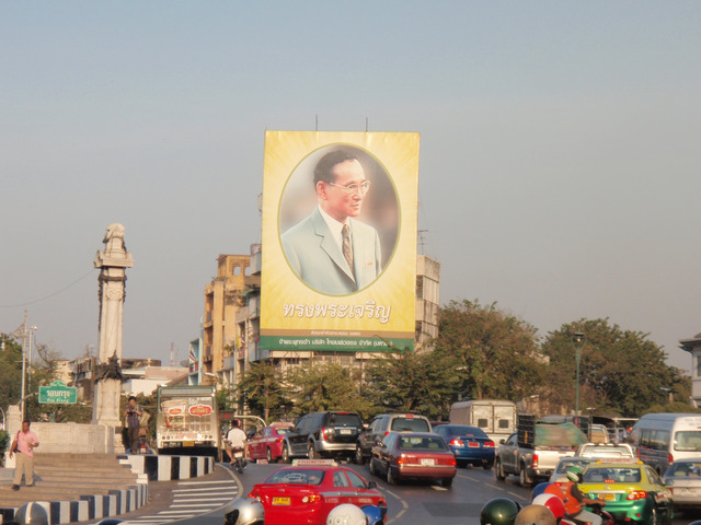 "Fig. 7: Photograph by the author, Public Billboard ""Long Live the King"" with Image of King Bhumibon (Rama IX), Ratchadamnoen Road, March 2010."