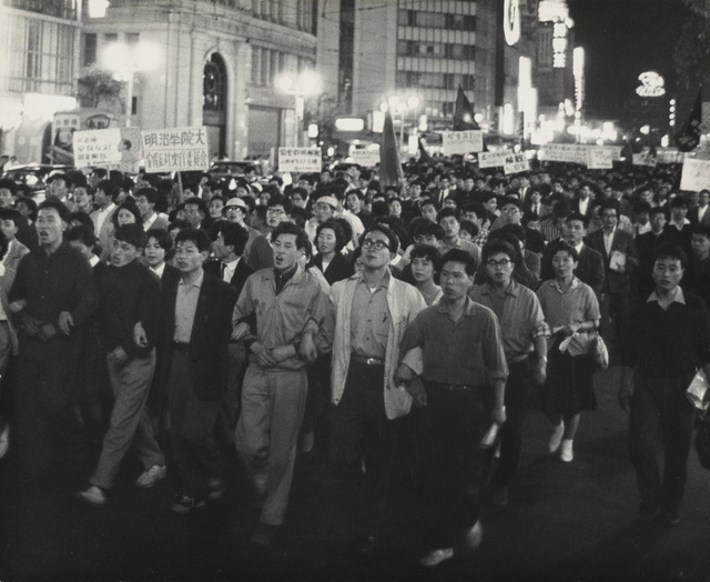 Fig. 6. The United States–Japan Security Treaty Protest, May 26 (1960), by Hiroshi Hamaya, gelatin silver print, © Keisuke Katano, The J. Paul Getty Museum, Los Angeles.