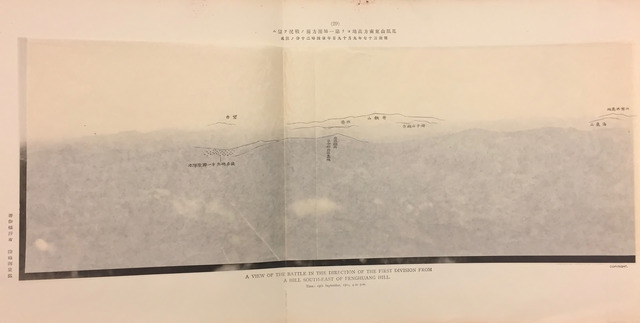 "Fig. 12. ""A View of the Battle in the Direction of the First Division From A Hill South-East of Fenghuang Hill, 19th September, 1904, 4:20 p.m.,"" Photograph 29, from The Russo-Japanese War: Taken by the Photographic Department of the Imperial Headquarters. 『日露戦争写真帖』No. 8. K. Ogawa, 1904. Getty Special Collections, photo by the author."