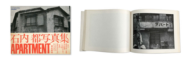Fig.1. Cover and page spread from Ishiuchi Miyako, Apartment (Tokyo: Shashin Tsushinsha, 1978).