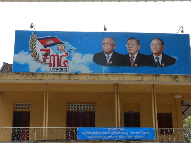 Fig. 6. Cambodian People's Party headquarters, Siem Reap. Photograph by the author, March, 2013.