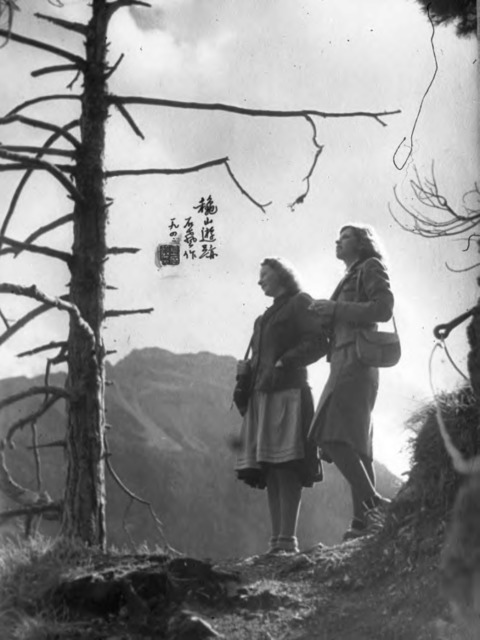 Fig. 8. Jin Shisheng, Travelers on the mountain in autumn, Darmstadt, ca.1940, gelatin silver print, courtesy of the estate of Jin Shisheng.