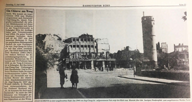 Fig. 10. News photograph from The Darmstädter Echo, 5 July, 1980, showing the view from the museum over today's Friedensplatz (Peace Square) to the burned-out Weißer Turm, photo by Jin Shisheng, July 5, 1944. © Darmstädter Echo.