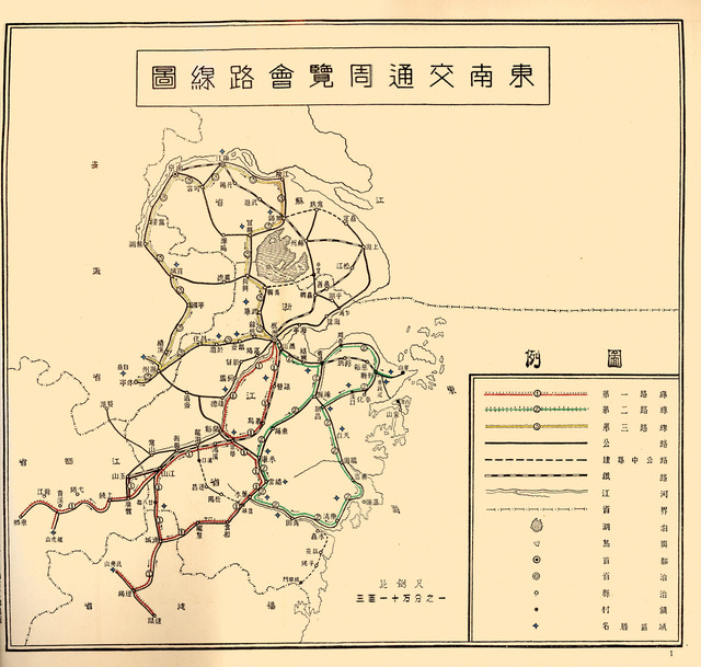 "Fig. 2. ""Map of the Southeastern Infrastructure Tour Routes,"" Dongnan lansheng (1935), ""General Introduction,"" page 1. Courtesy Shanghai Library."