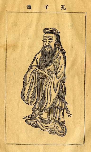 Fig. 1. Image of Confucius, lithographic print from Guocui xuebao (Journal of the national essence) 1 (1905), n.p. [Artwork in the public domain; photograph provided by the author]