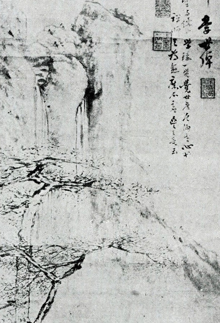 Fig. 3. Detail of Li Shichuo (d. 1770), Landscape, photoengraved print from Shenzhou guoguang ji (National glories of Cathay) 1 (1908), n.p. [Artwork in the public domain; photograph provided by the author]