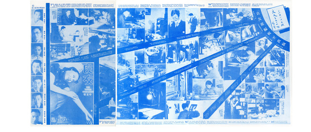 Fig. 9. A three-page montage of photographs showing the magazine's operation, photoengraved print from Liangyou (The young companion) 100, December 1934, n.p. [Artwork in the public domain; photograph provided by the author]