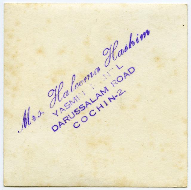 Fig. 27. Stamp belonging to Haleema Hashim, 1950s, 6.35 x 6.35 cm., courtesy of Nihaal Faizal.